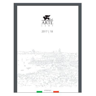 Скачать каталог Arte Lamp 2018 в PDF