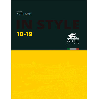 Скачать каталог Arte Lamp IN STYLE 2018-2019 в PDF