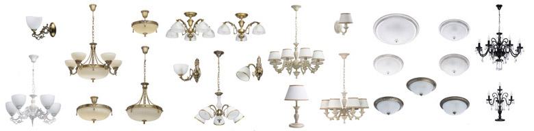 Модельный ряд классических светильников MW-Light