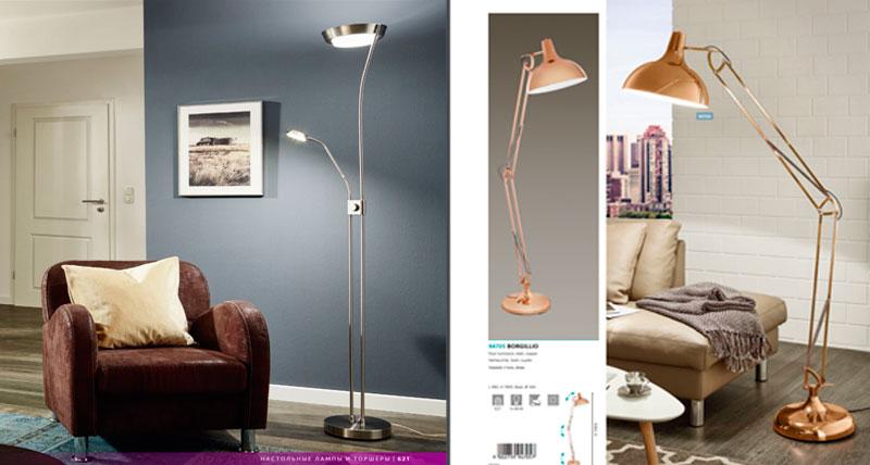 Настольные лампы и торшеры EGLO