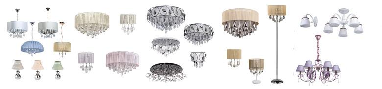 Модельный ряд элегантных светильников MW-Light