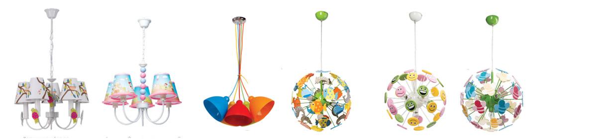 Детские светильники MW-Light