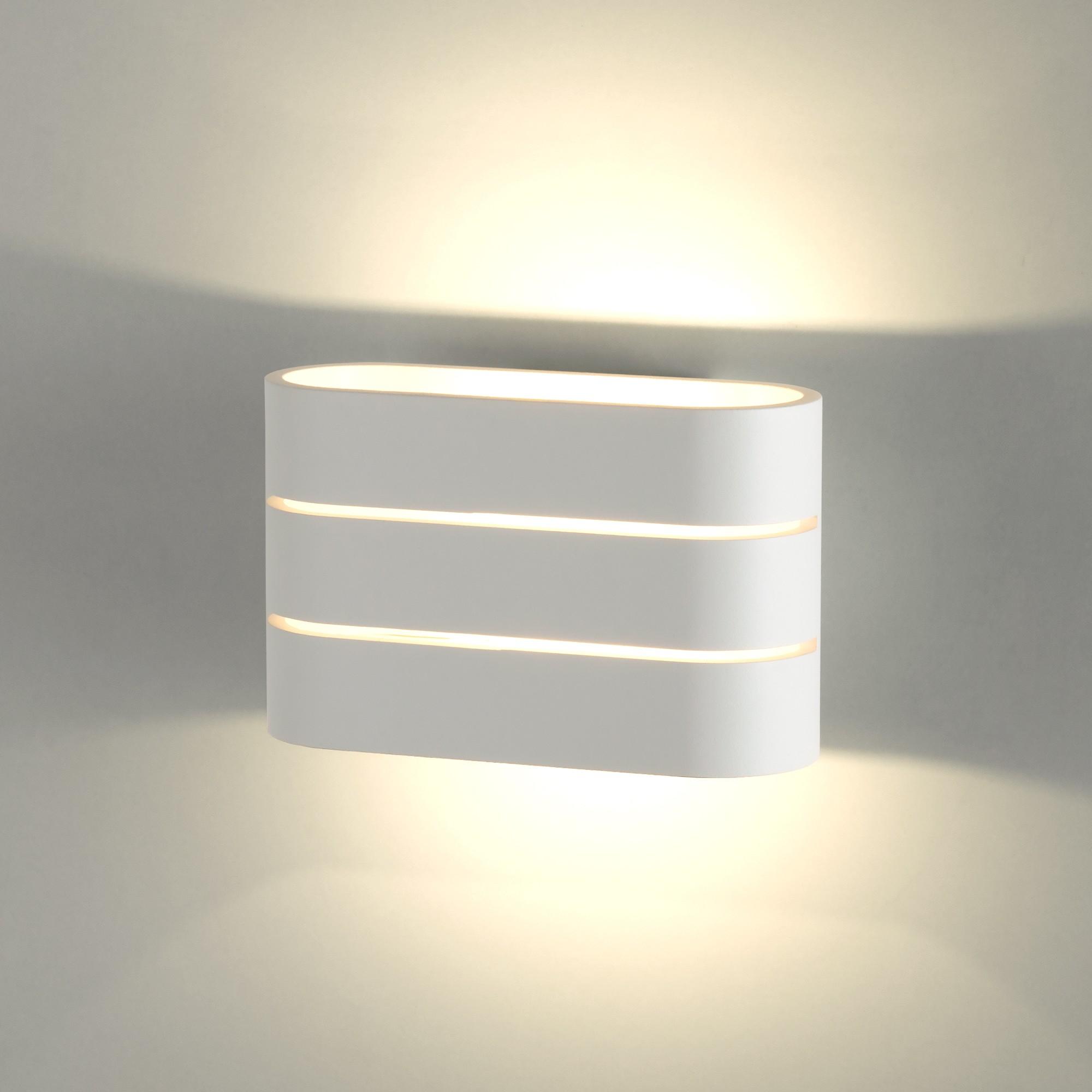 Фото Накладной светильник Mrl Led 1248 a041315