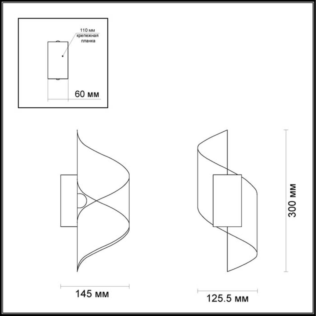 Дополнительное фото 1 товара Накладной светильник Odeon Light Boccolo 3542/5LW