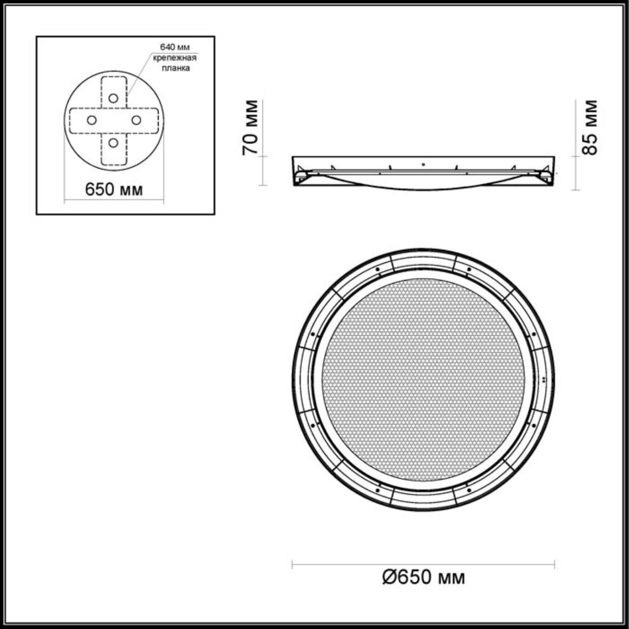 Дополнительное фото 1 товара Накладной светильник Odeon Light Teno 4018/57CL