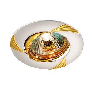 Встраиваемый светильник Novotech Trek 369629