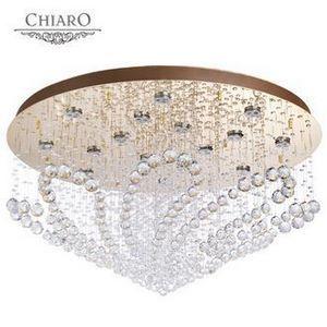 Потолочная люстра Chiaro Бриз 15 464013816