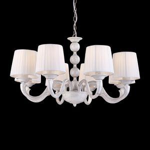 Подвесная люстра Arte Lamp Alba A9395LM-8WG
