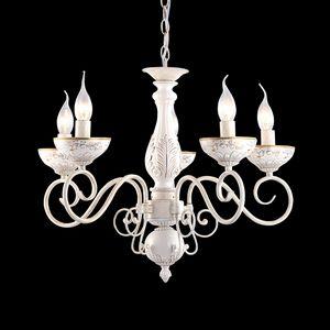 Подвесная люстра Arte Lamp Lucia A9594LM-5WG