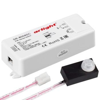 Датчик движения Arlight SR-8004 020866