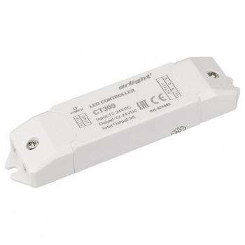 Контроллер Arlight 21605