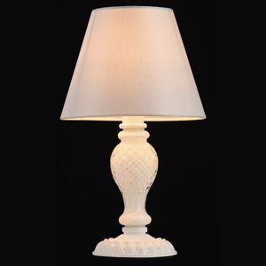 Настольная лампа декоративная Maytoni Contrast ARM220-11-W