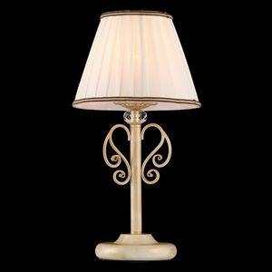 Настольная лампа декоративная Maytoni Vintage ARM420-22-G