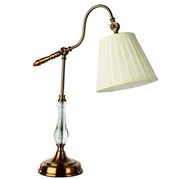 Настольная лампа декоративная Arte Lamp Seville A1509LT-1PB