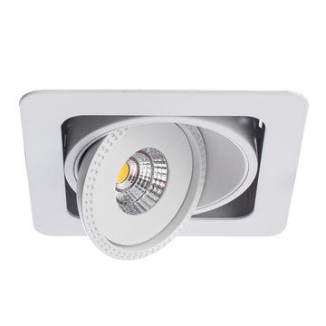Встраиваемый светильник Arte Lamp Studio A3007PL-1WH