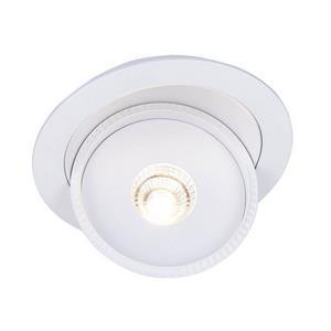 Встраиваемый светильник Arte Lamp Studio A3015PL-1WH
