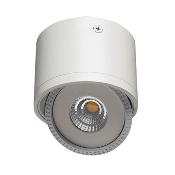 Накладной светильник Arte Lamp Studio A4105PL-1WH