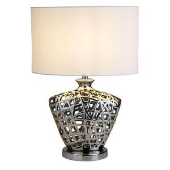 Настольная лампа декоративная Arte Lamp Cagliostro A4525LT-1CC