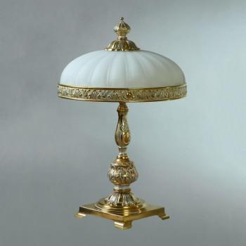 Настольная лампа декоративная Ambiente by Brizzi Lugo 8539T/3 WP