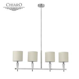 Светильник на штанге Chiaro Инесса 2 460010604