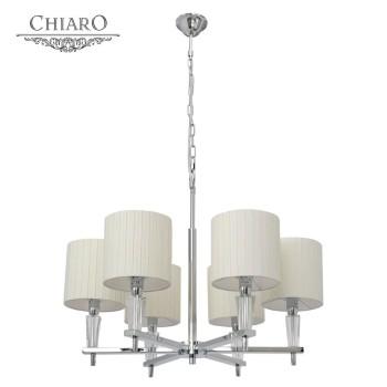 Подвесная люстра Chiaro Инесса 2 460010706
