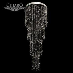 Потолочная люстра Chiaro Бриз 3 464011016