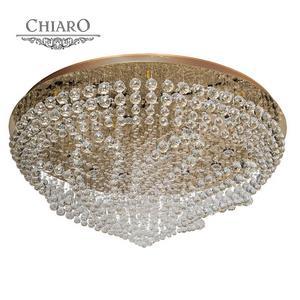 Потолочная люстра Chiaro Бриз 9 464015616