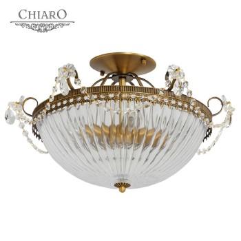 Светильник на штанге Chiaro Селена 482010204