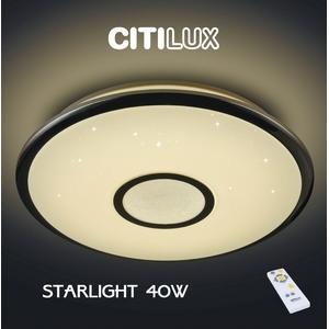 Накладной светильник Citilux Starlight CL70342R
