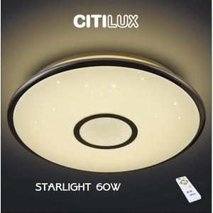 Накладной светильник Starlight CL70360R