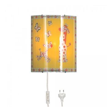 Накладной светильник Citilux 921 CL921001W