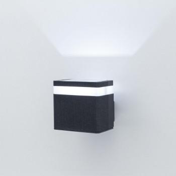 Накладной светильник Citilux CLU0005 CLU0005