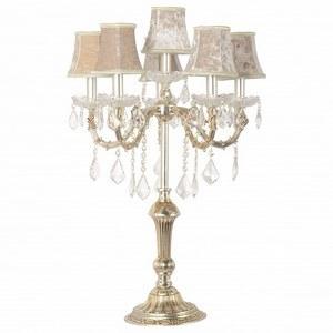 Настольная лампа декоративная Lucca E 4.1.5.400 CG