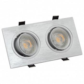 Встраиваемый светильник Denkirs DK302 DK3022-CM