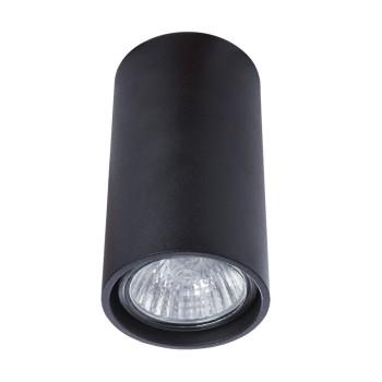Накладной светильник Divinare Gavroche 1354/04 PL-1