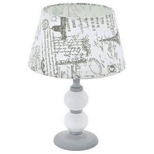 Настольная лампа декоративная Eglo Larache 1 43247