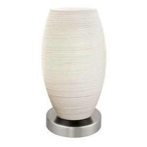 Настольная лампа декоративная Eglo Batista 3 93193
