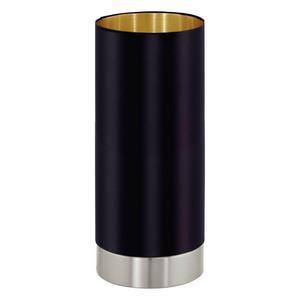 Настольная лампа декоративная Eglo Maserlo 95117