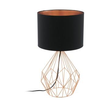 Настольная лампа декоративная Eglo Pedregal 1 95185