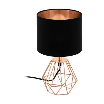Настольная лампа декоративная Eglo Carlton 2 95787