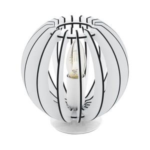 Настольная лампа декоративная Eglo Cossano 95794