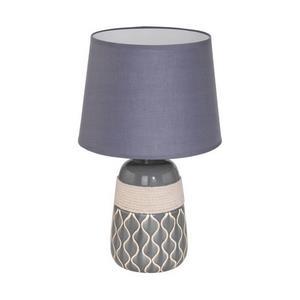 Настольная лампа декоративная Bellariva 2 97776