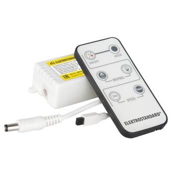 Контроллер Elektrostandard LSC 003 12V