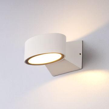 Накладной светильник Elektrostandard Blink 1549 Techno LED Blink белый