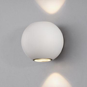 Накладной светильник 1566 Techno LED Diver белый