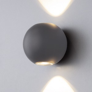 Накладной светильник Elektrostandard Diver 1566 Techno LED Diver серый