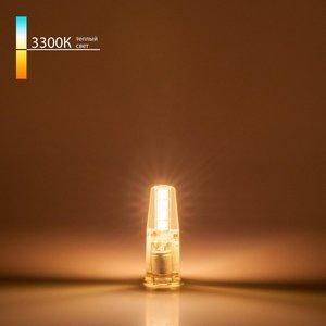 Лампа светодиодная G4 3Вт 12В 3300K BL125 a040406