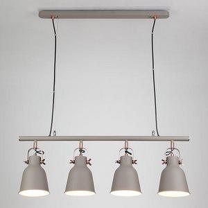 Подвесной светильник Projector 50083/4 серый