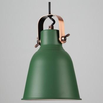 Подвесной светильник Projector 50083/1 зеленый