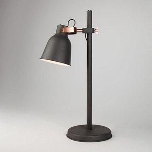 Настольная лампа офисная Projector 01031/1 черный